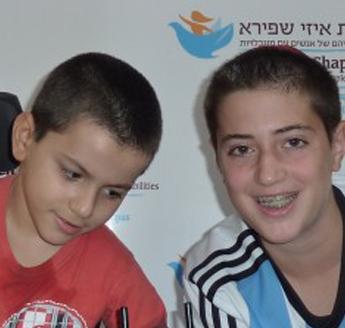 Bnai Mitzvah