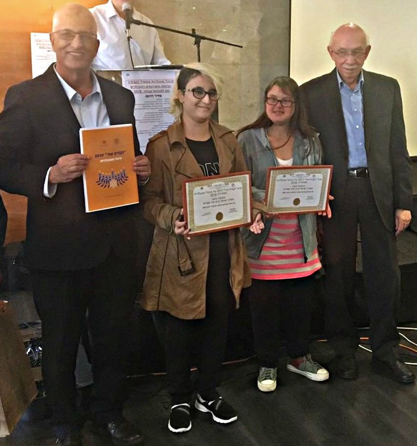 Self-Advocacy Program Receives National Leadership Award from Israeli Government