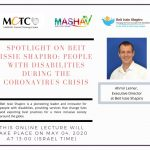 Spotlight on Beit Issie Shapiro